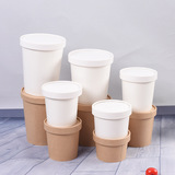 Disposable kraft paper soup bowl with lid